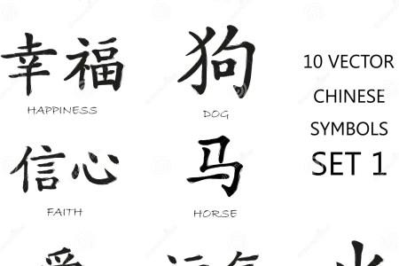 Interior Symbols Of Peace Electronic Wallpaper Electronic Wallpaper
