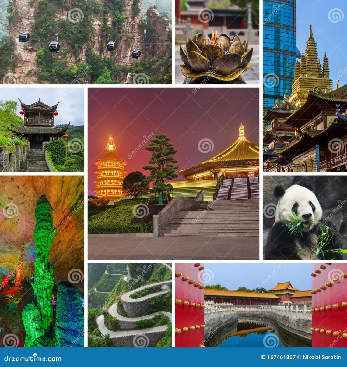 Collage Of China Images My Photos Stock Image Image Of Landmark Background 167461867