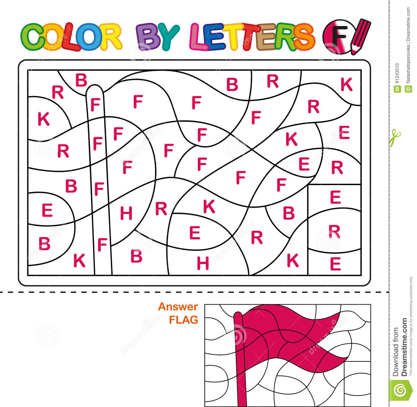 Color By Letters Learning The Capital Letters Of The