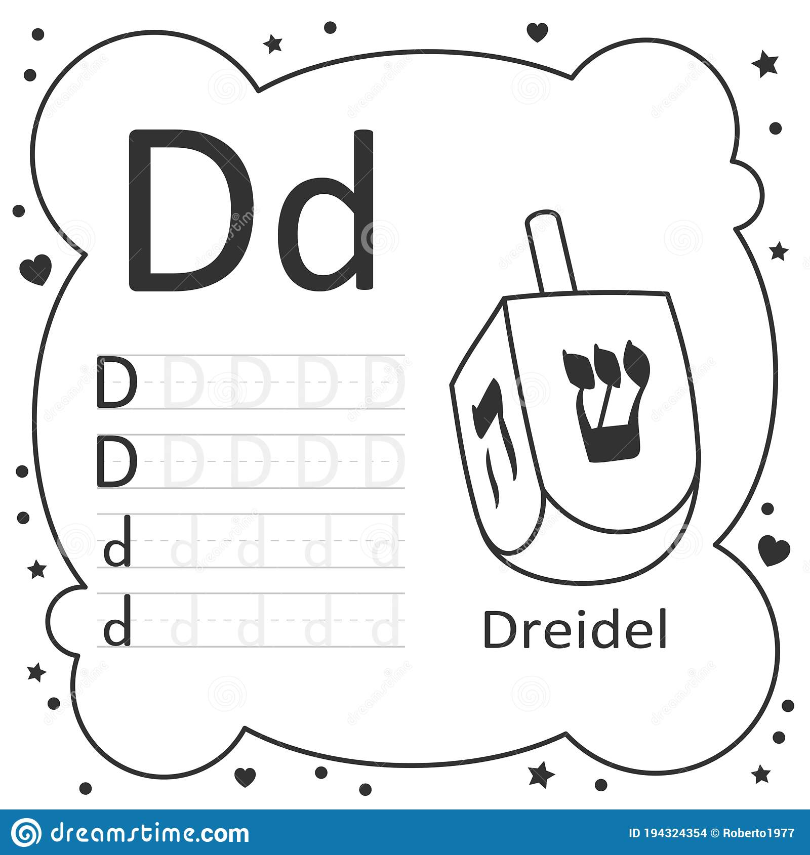 Coloring Alphabet Tracing Letters Dreidel Stock Vector