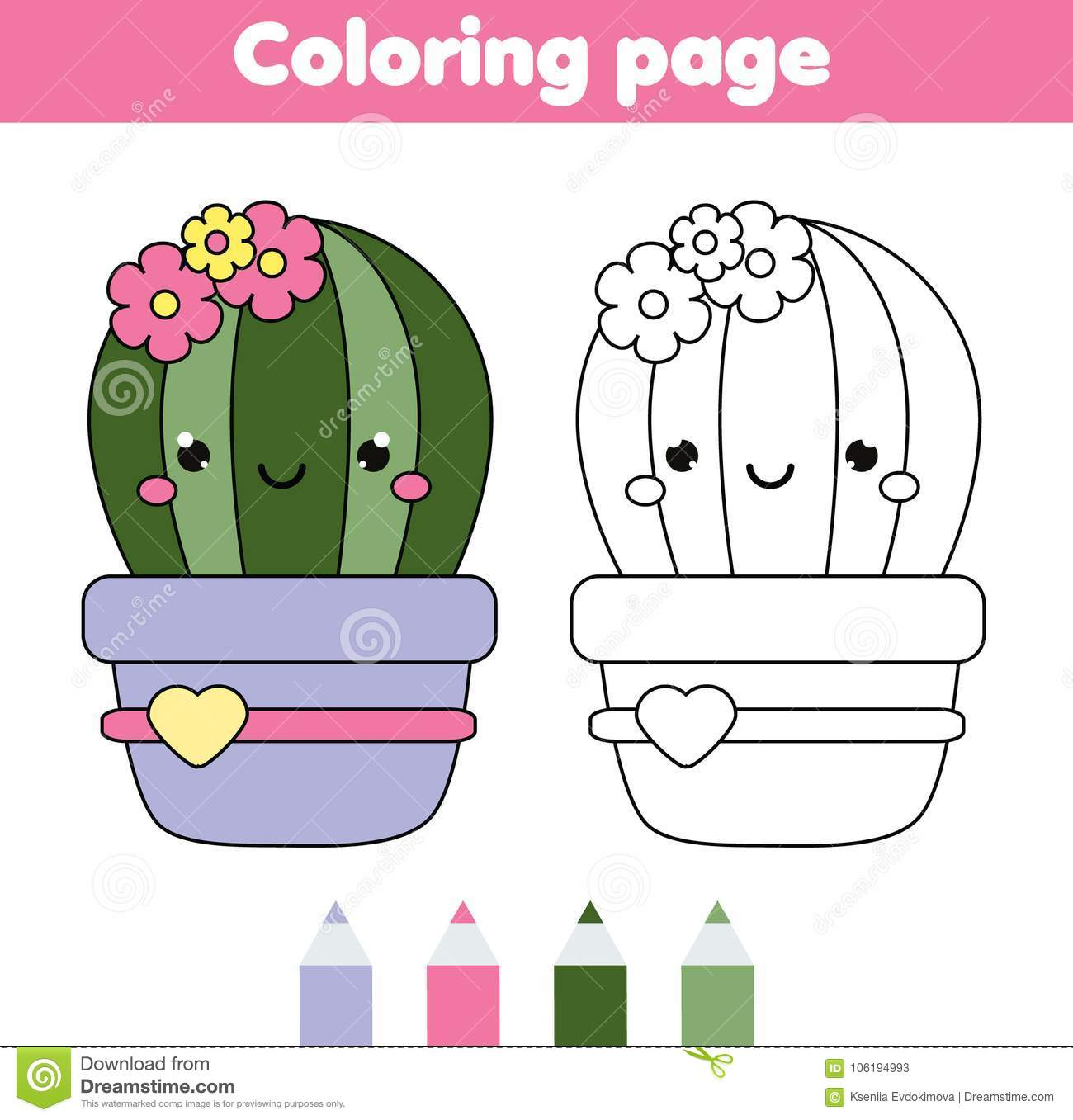 Coloring Page With Cute Cactus Drawing Kids Game Printable Activity Stock Vector