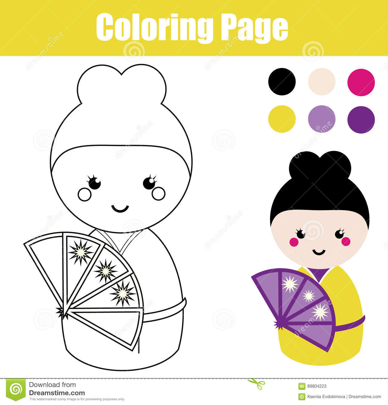 Coloring Page With Cute Japanese Kokeshi Doll Children Educational Game Drawing Activity Stock