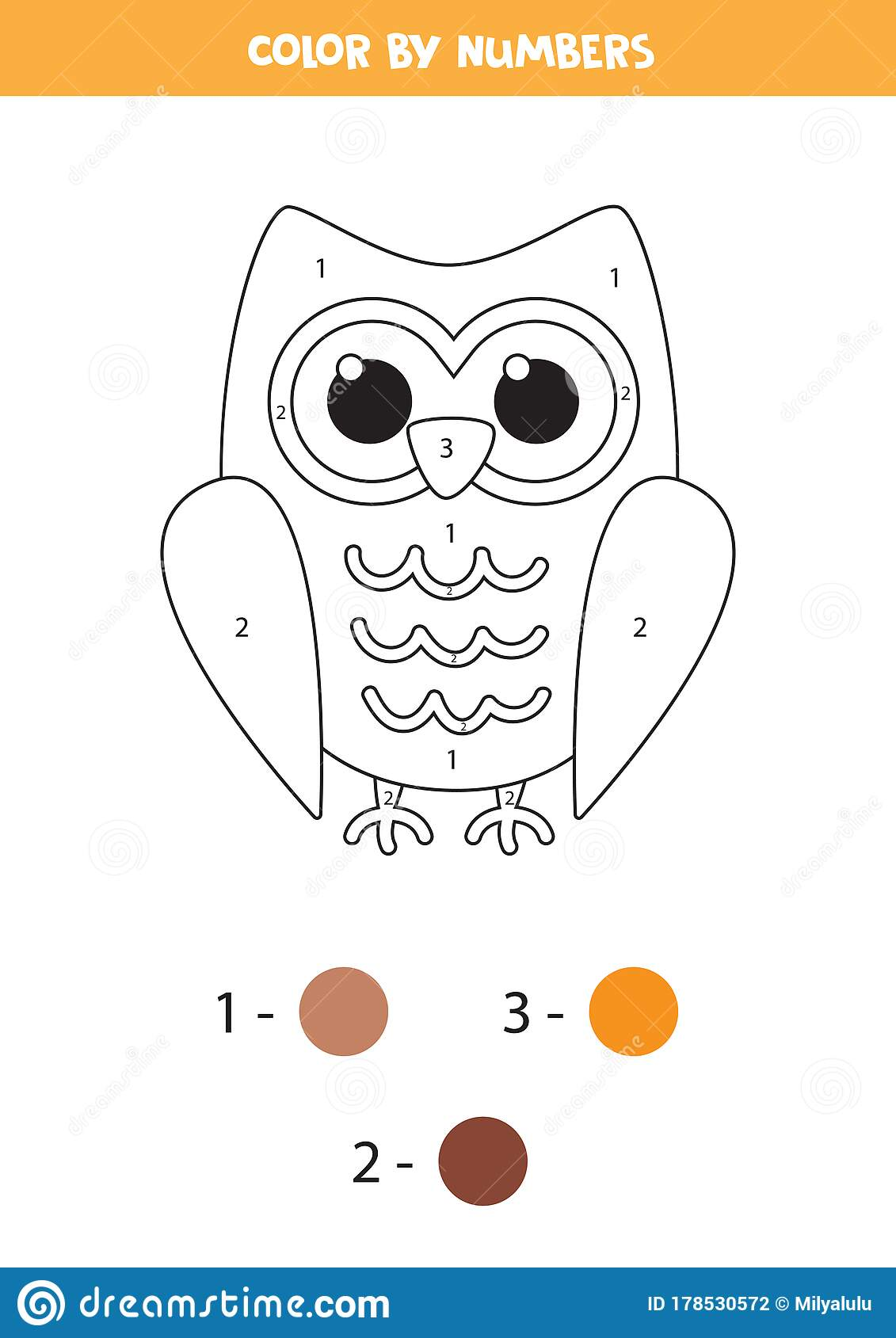 Coloring Page For Kids Cute Cartoon Owl Stock Vector