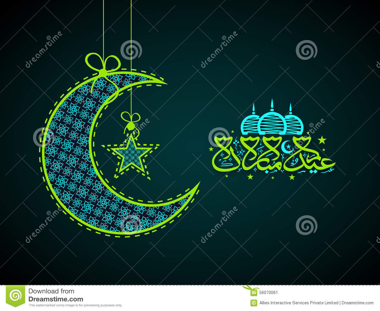 Crescent And Star Vector Illustration