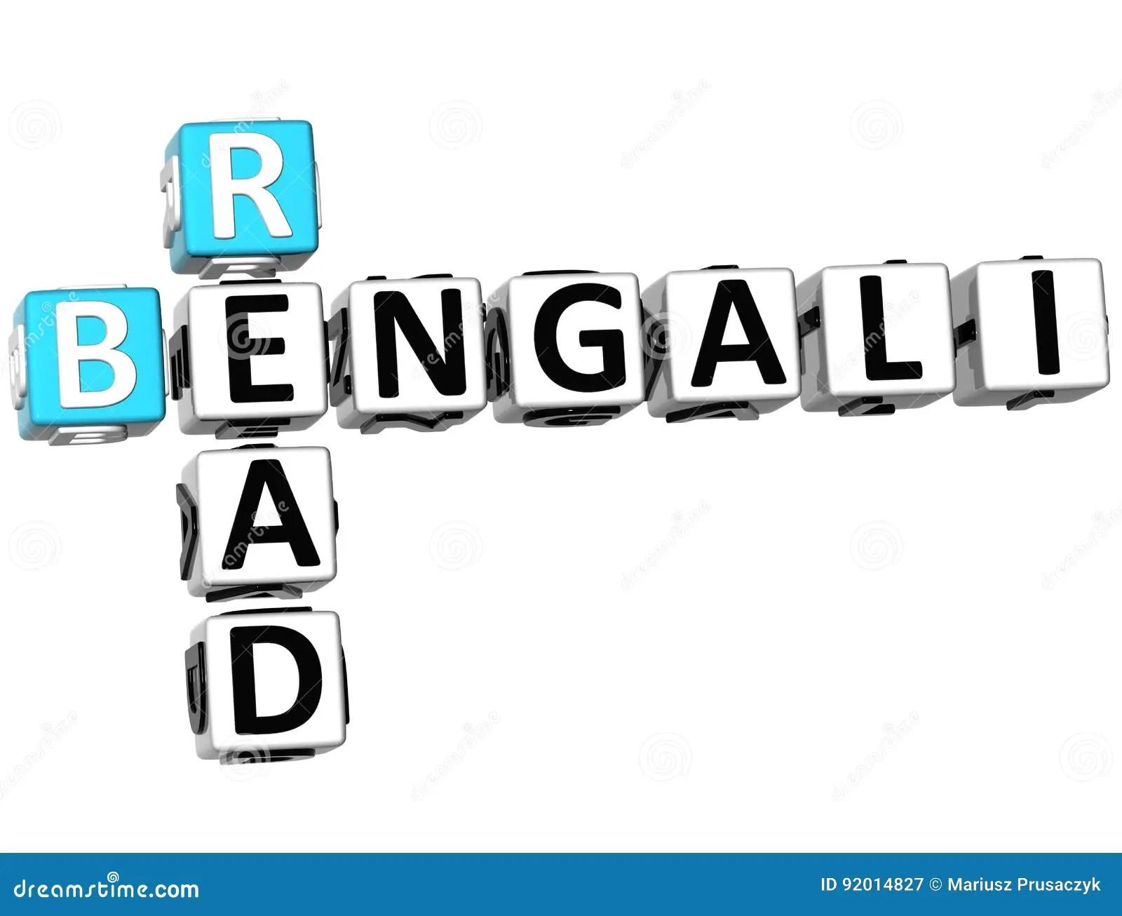 3d Read Bengali Crossword Stock Illustration Illustration