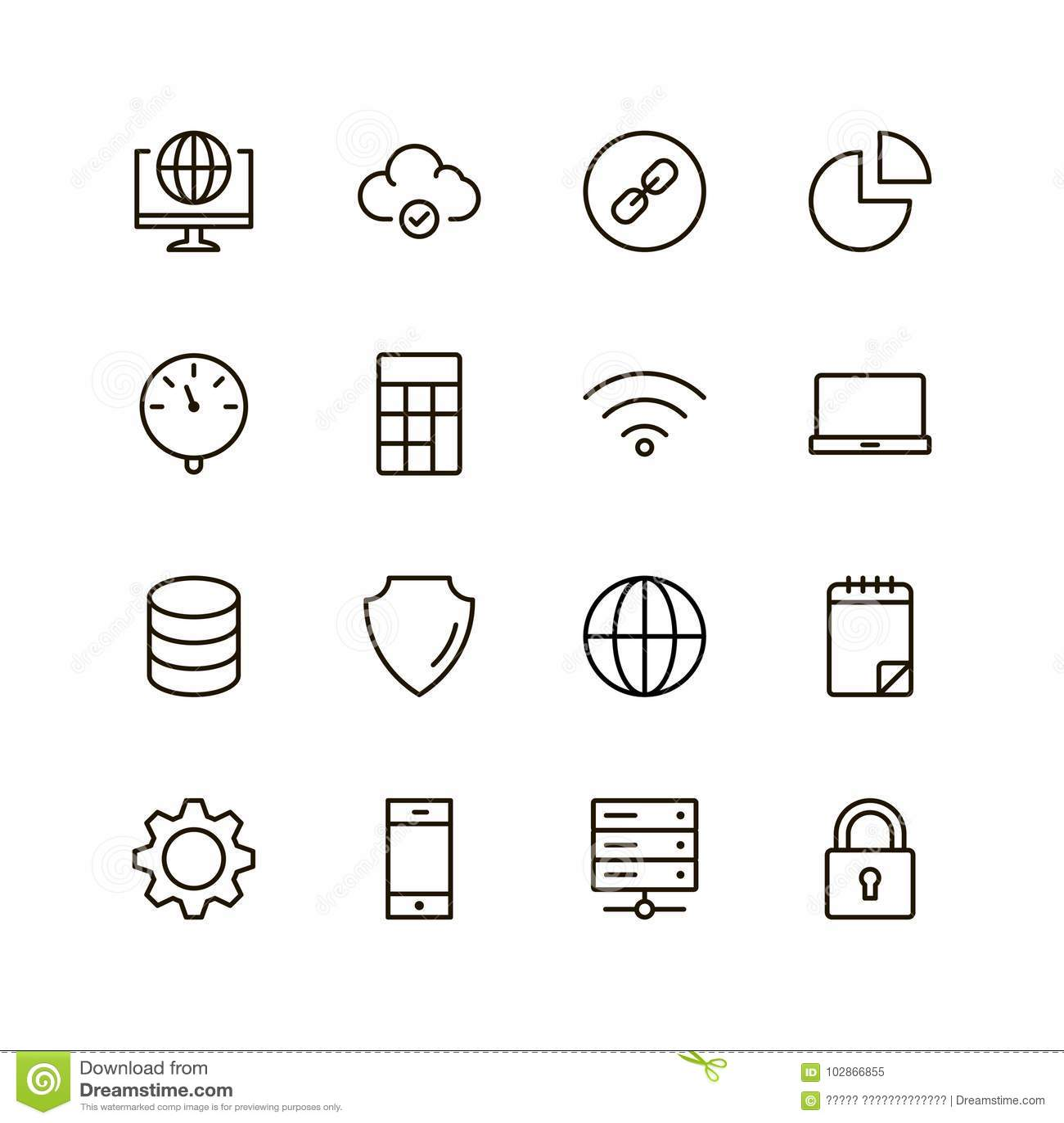 Data Flat Icon Stock Vector Illustration Of Database