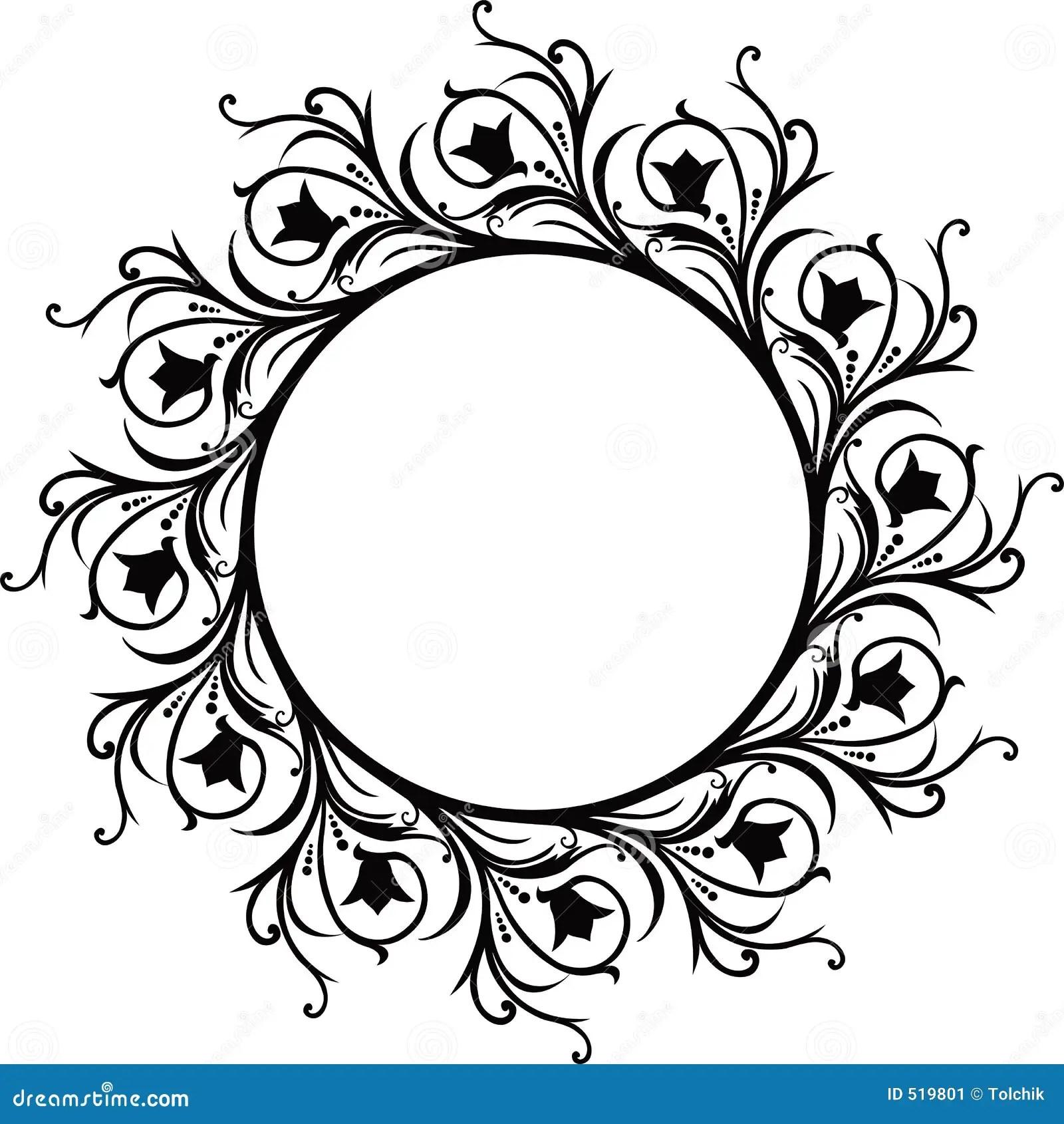 Decorative Frame Vector Stock Image