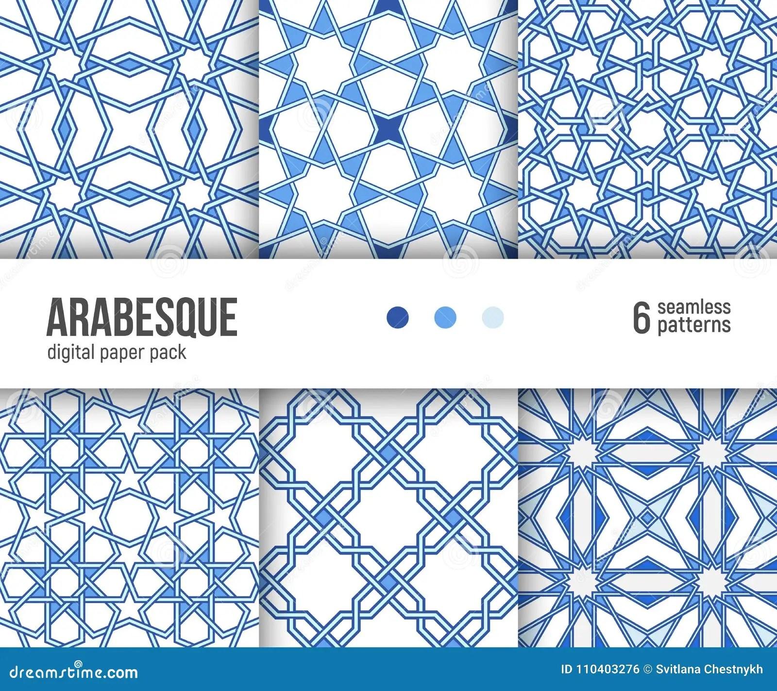 https www dreamstime com digital paper pack set abstract seamless patterns geometric backgrounds vector illustration portuguese floor tiles design image110403276