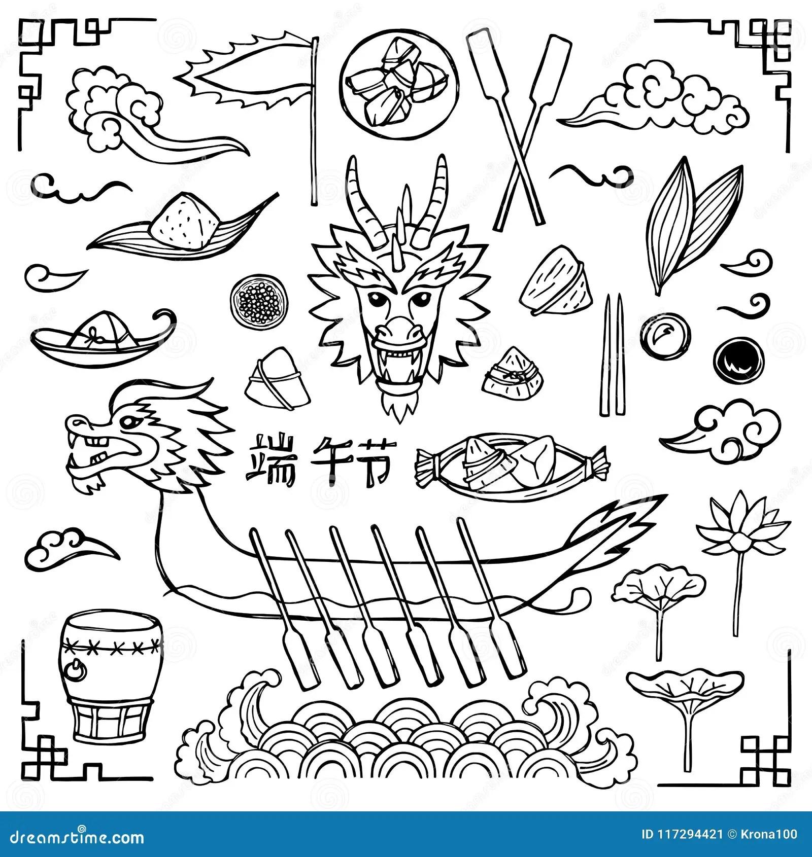 Dragon Boat Festival Doodle Set Stock Vector