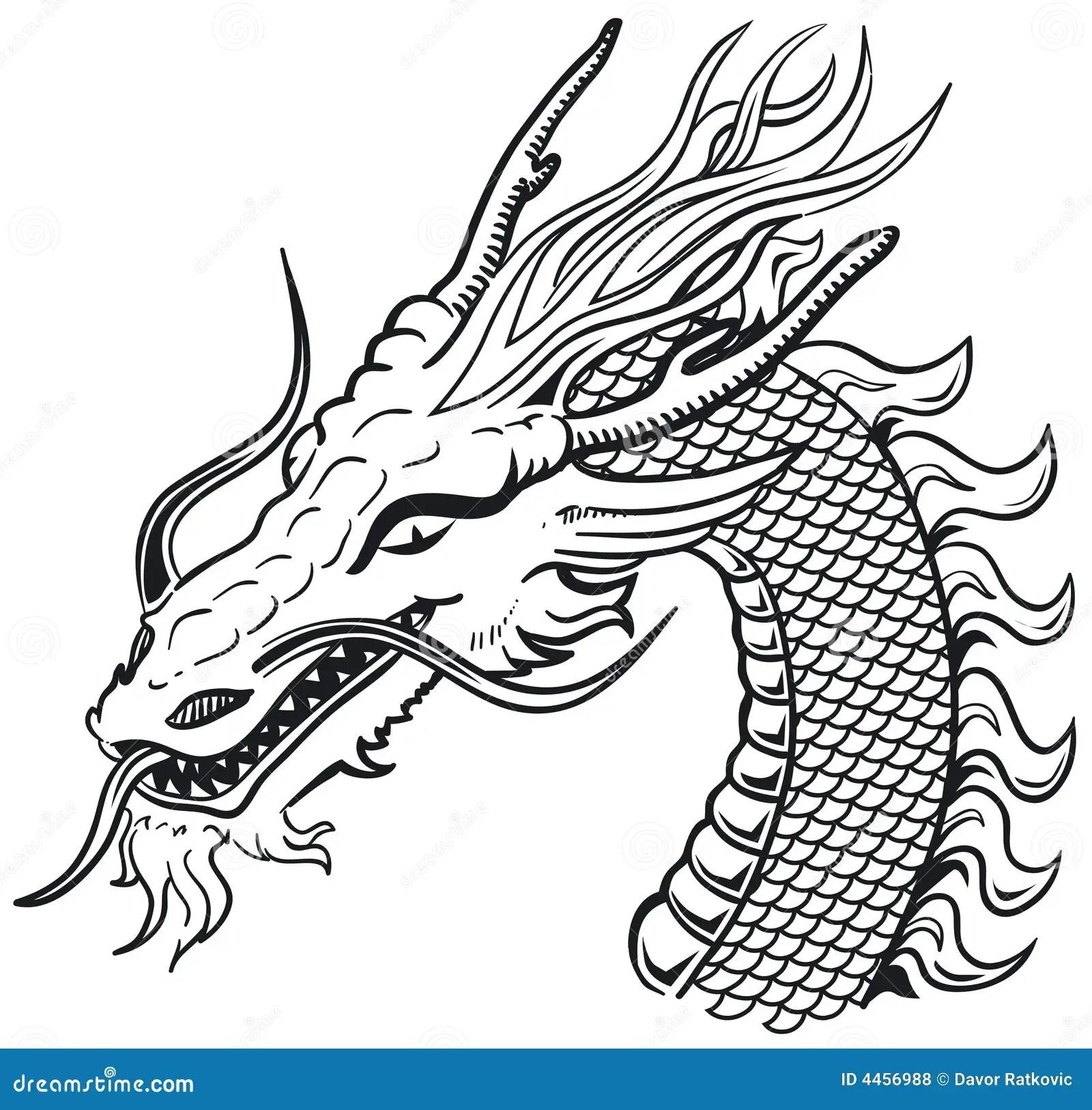 Dragon Head B Amp W Stock Vector Illustration Of Beast