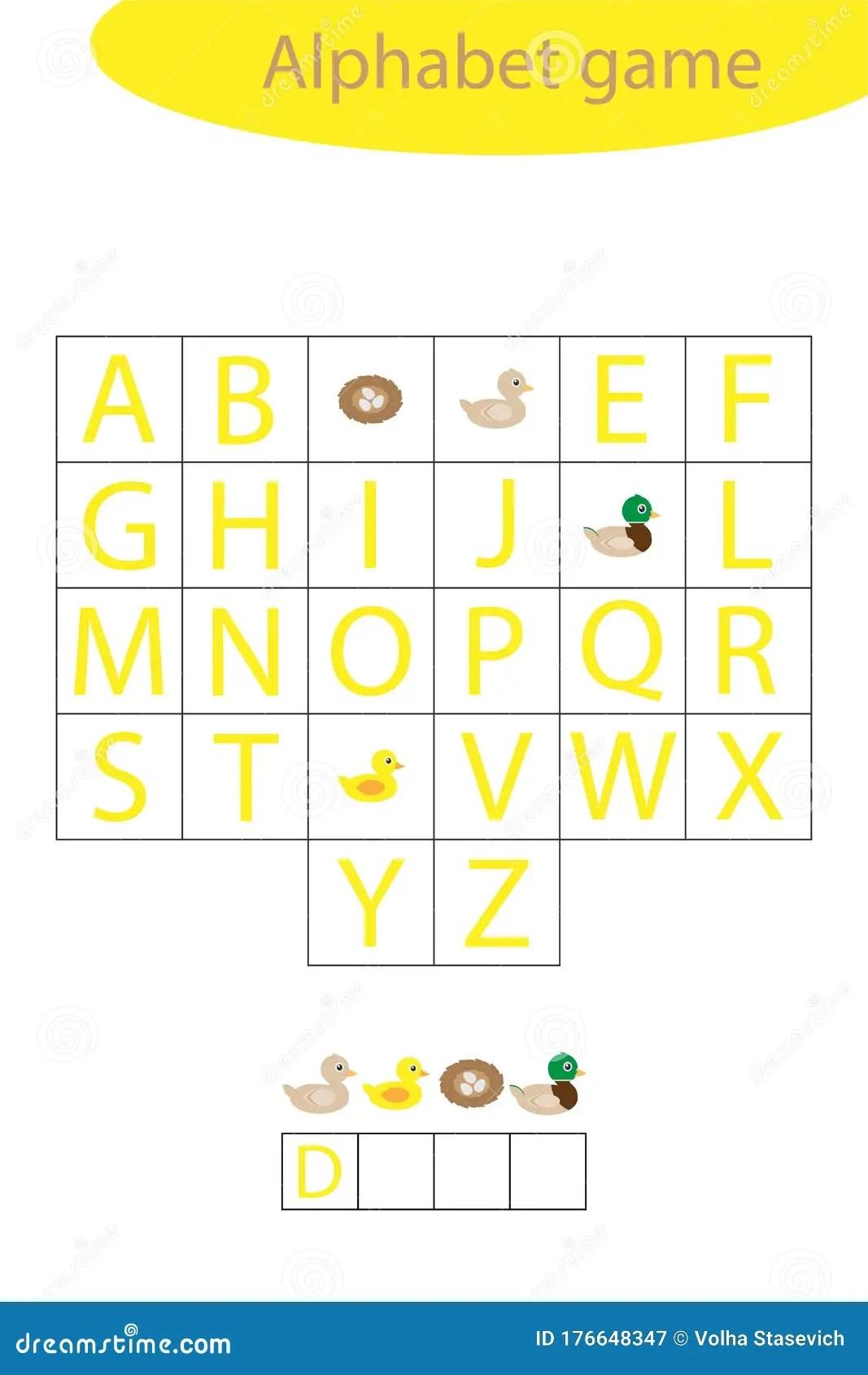 Duck Alphabet Game For Children Make A Word Preschool
