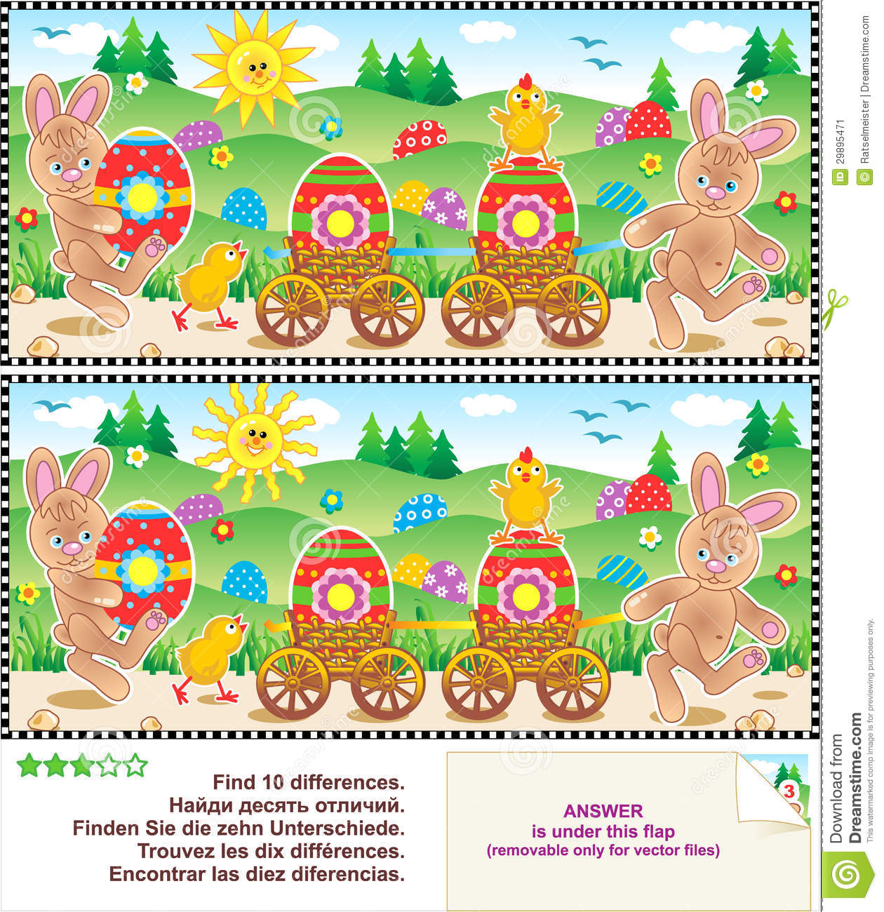 Easter Find The Differences Picture Puzzle Stock Vector