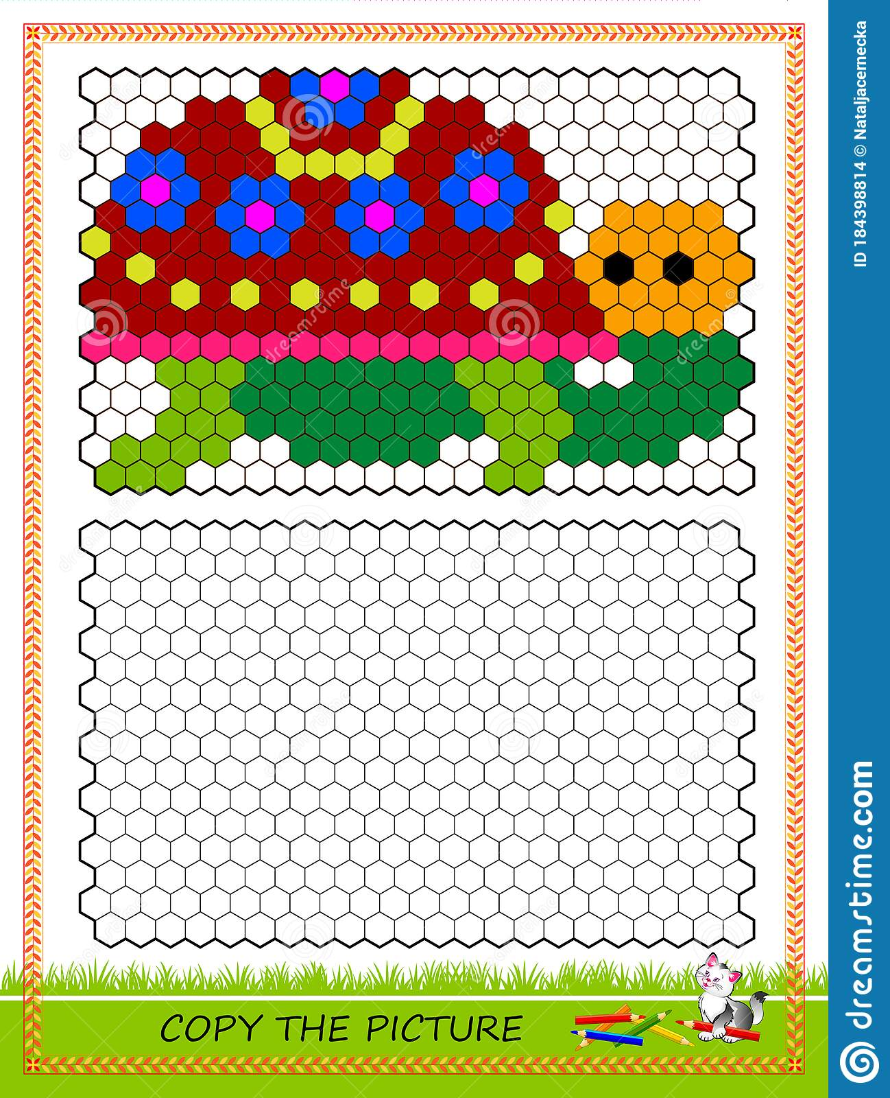 Educational Game For Kids Copy Picture Printable