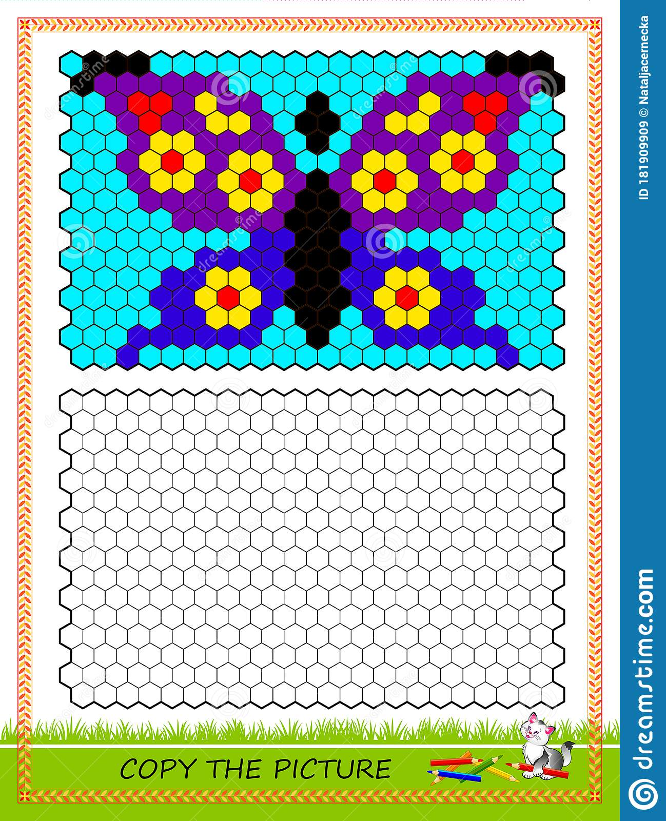 Educational Page For Kids Copy Picture Printable
