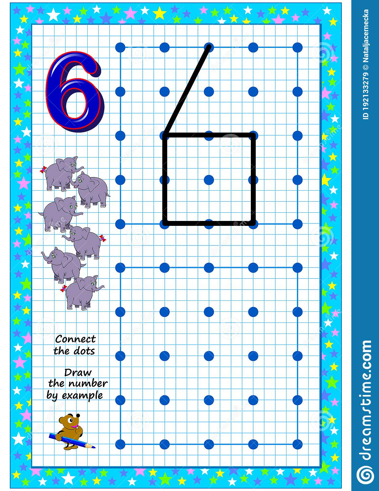 Educational Page For Little Children On Square Paper