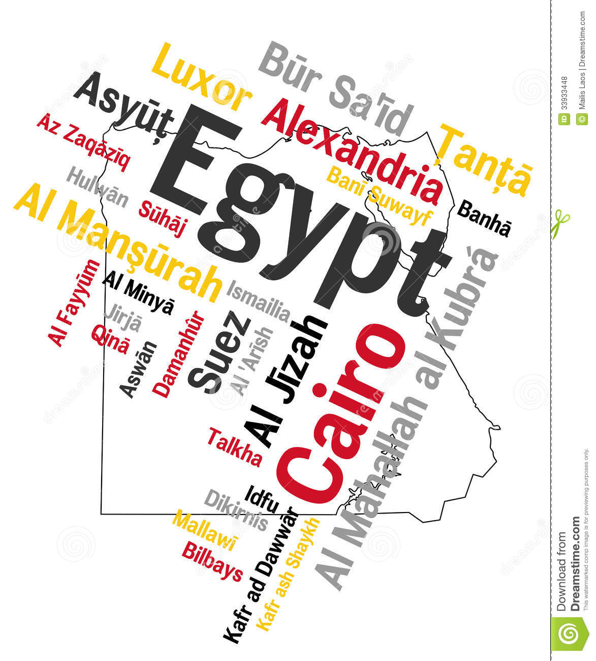 Egypt Map And Cities Stock Vector Illustration Of Luxor