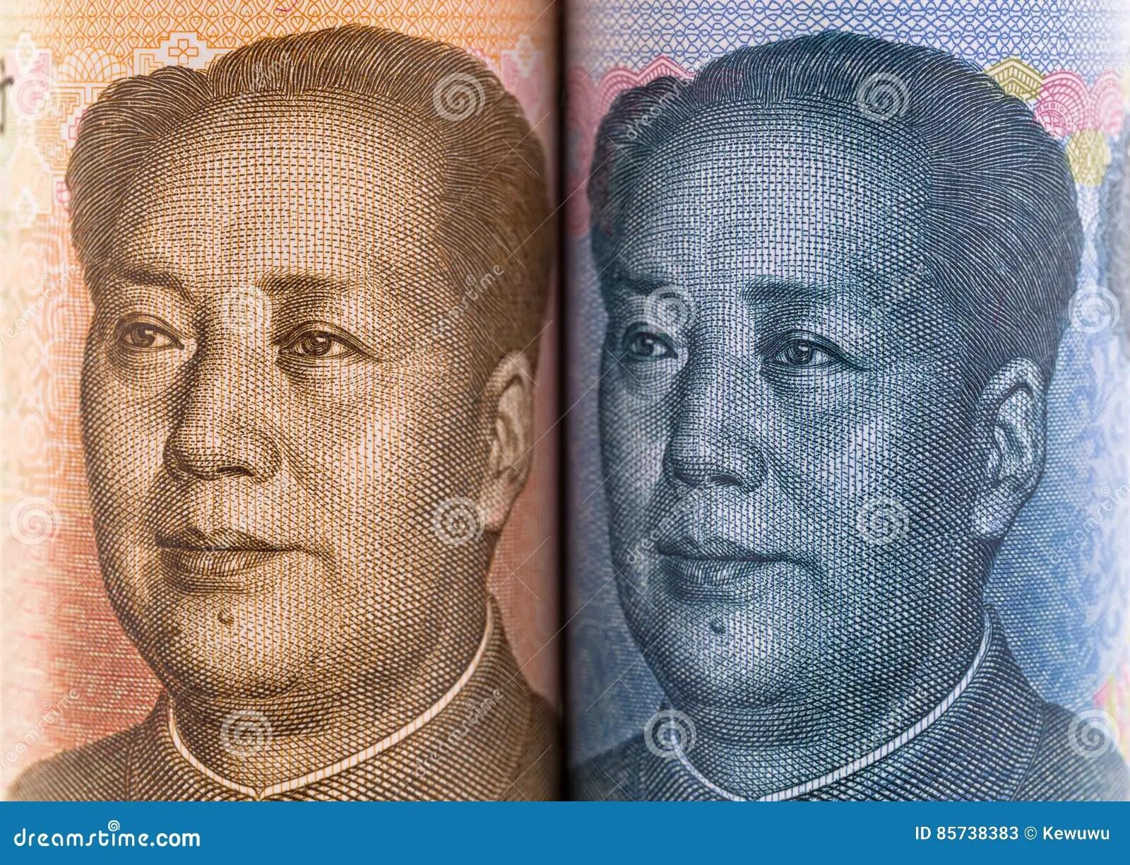 Facial Part Of Chinese Yuan Banknotes With Face Of Mao Tse
