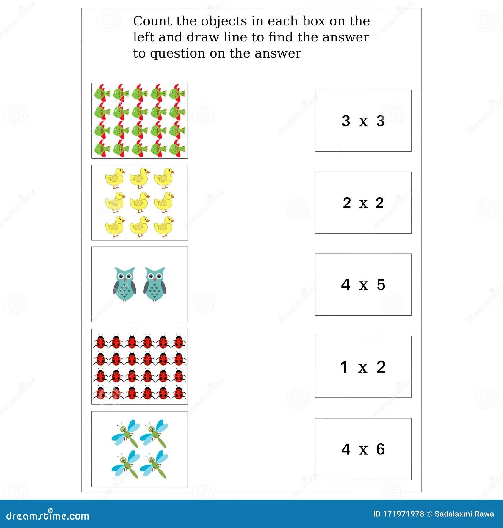 Fun Multiplication Maths Worksheet Stock Photo