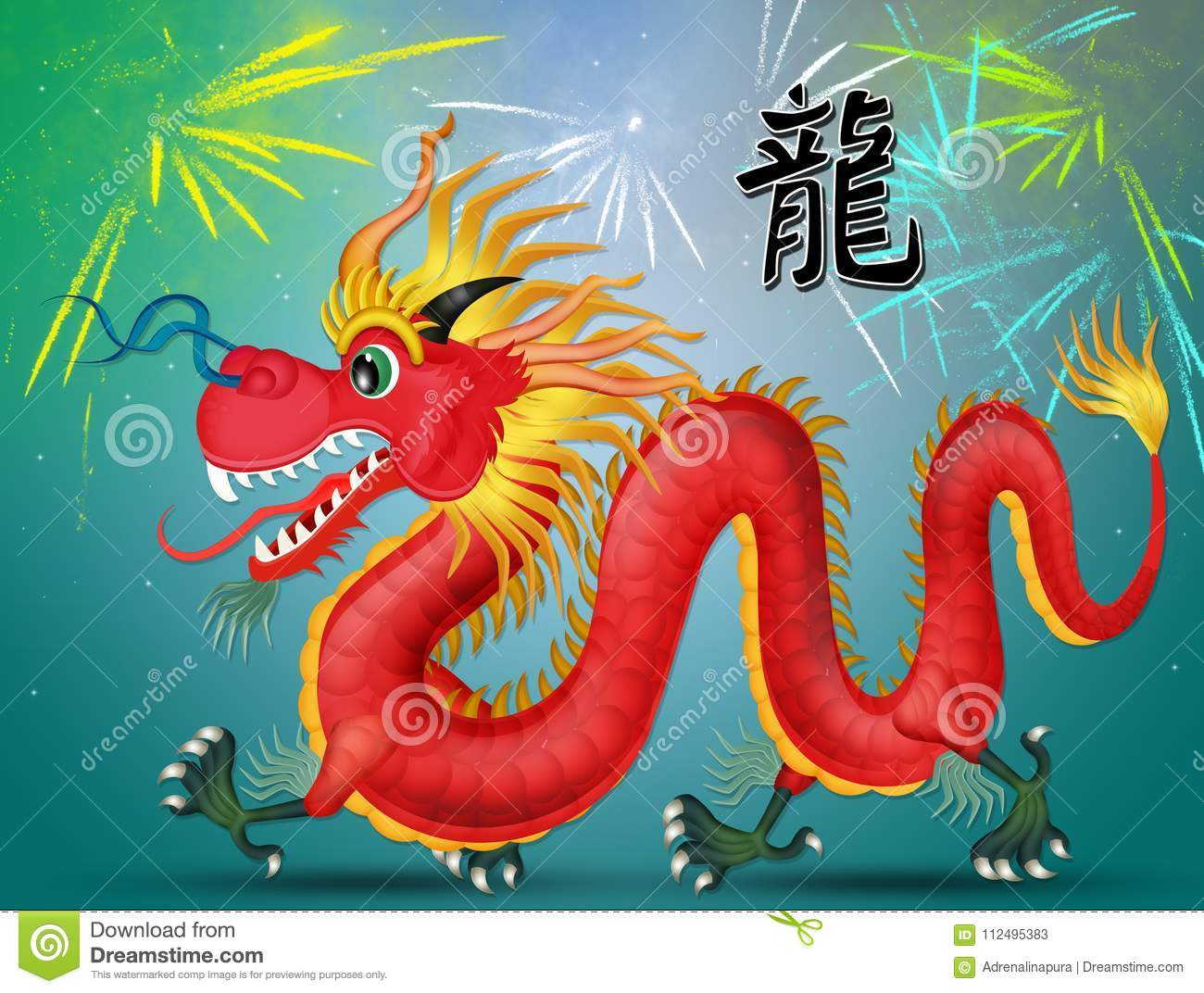 Chinese Dragon For The New Year Stock Illustration