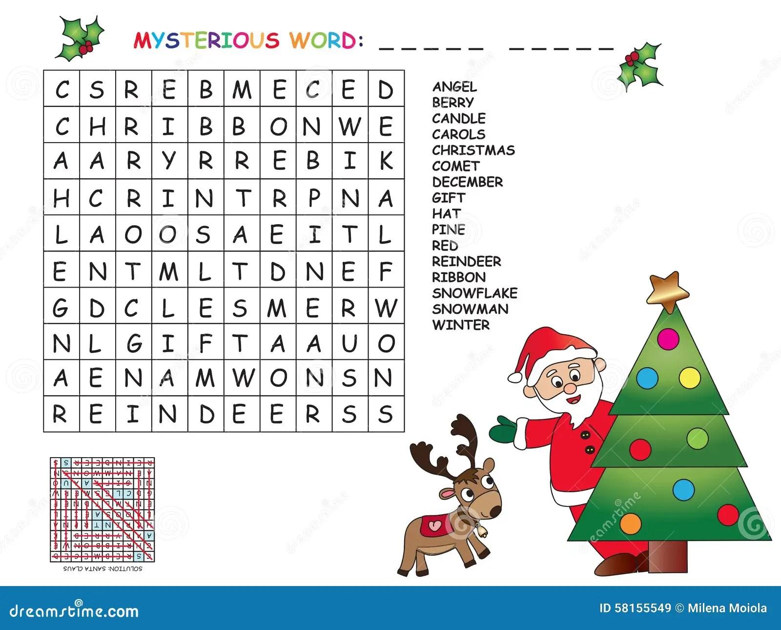 Game For Children For Christmas Stock Illustration