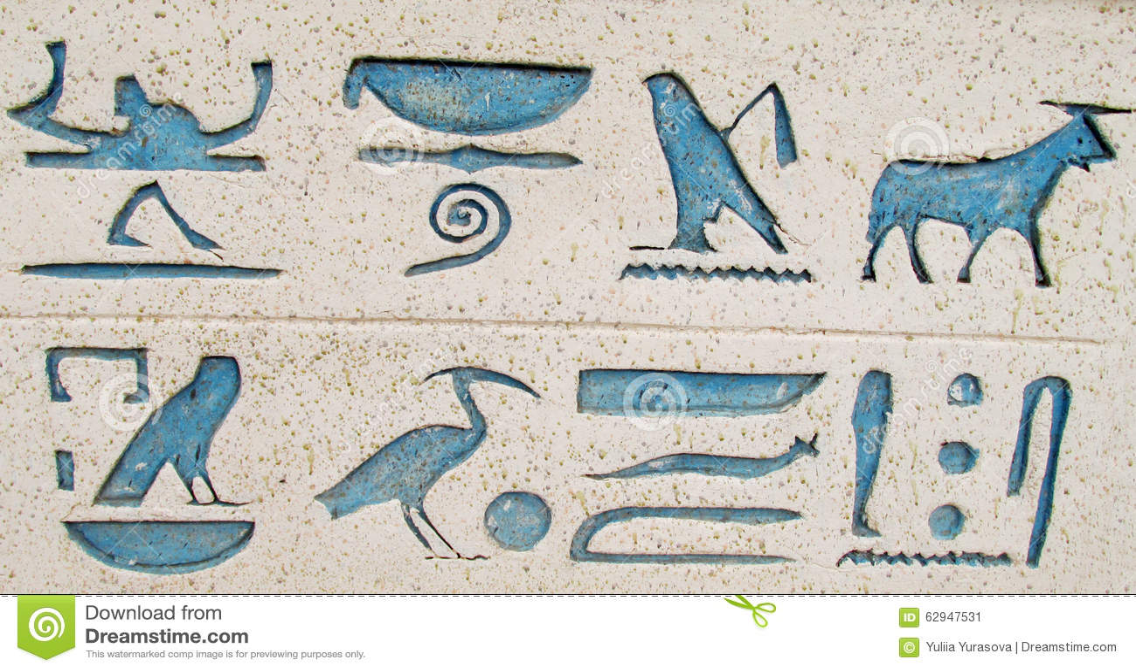 Puo Essere Stampato Geroglifici Egizi Disegno
