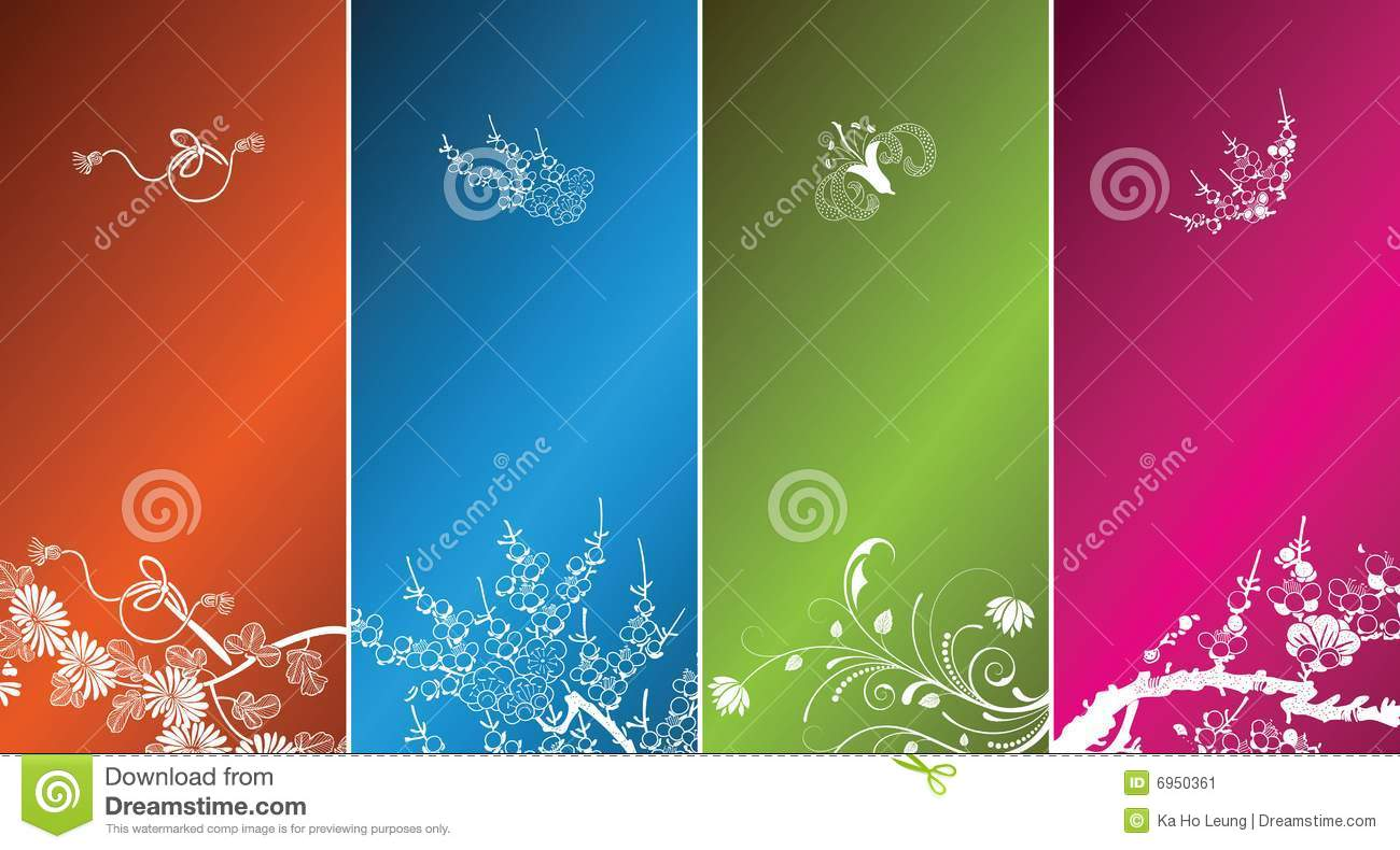 Gift Coupon Design Background Stock Image Image 6950361