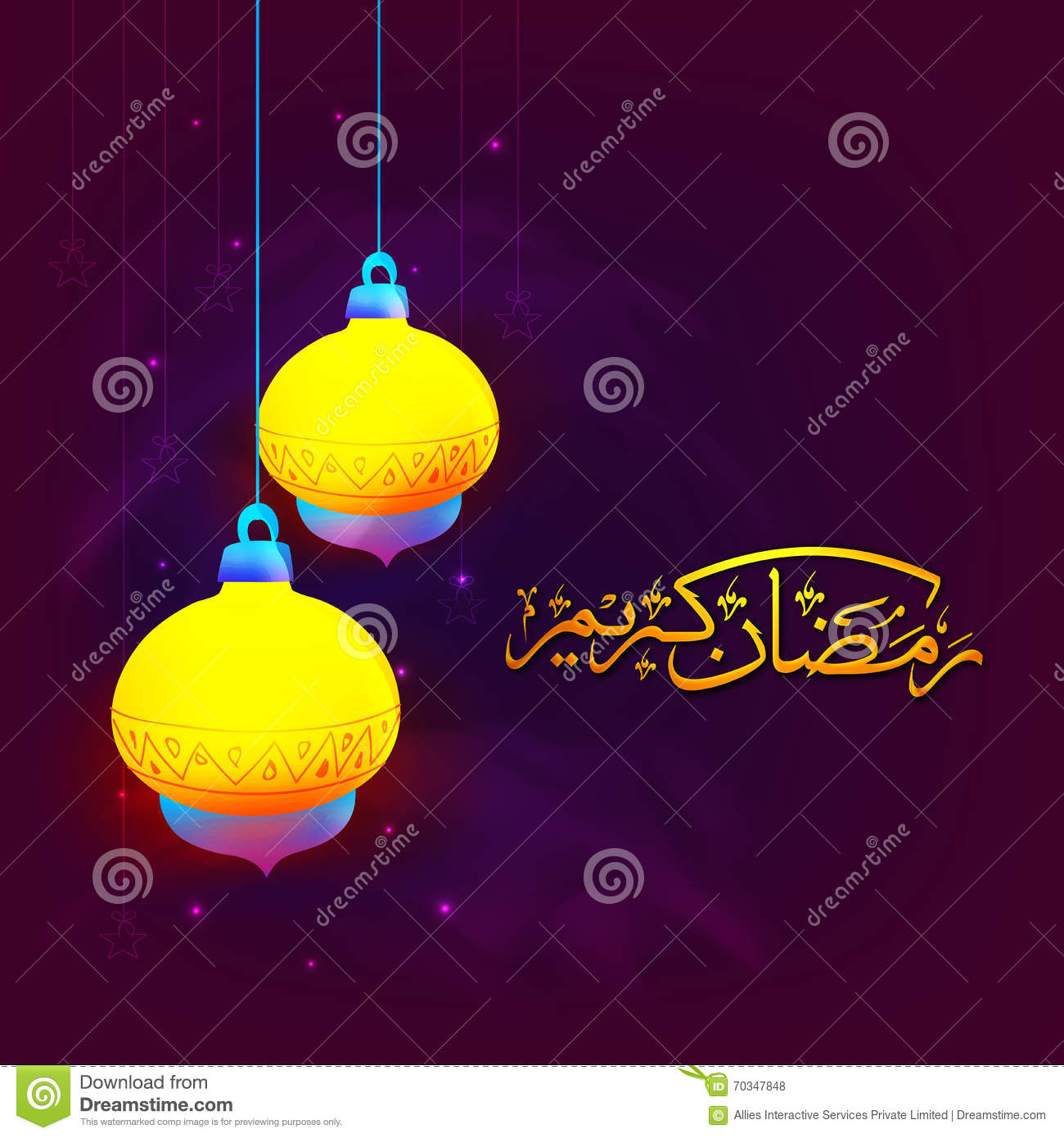 Golden Lamps With Arabic Text For Ramadan Kareem Royalty