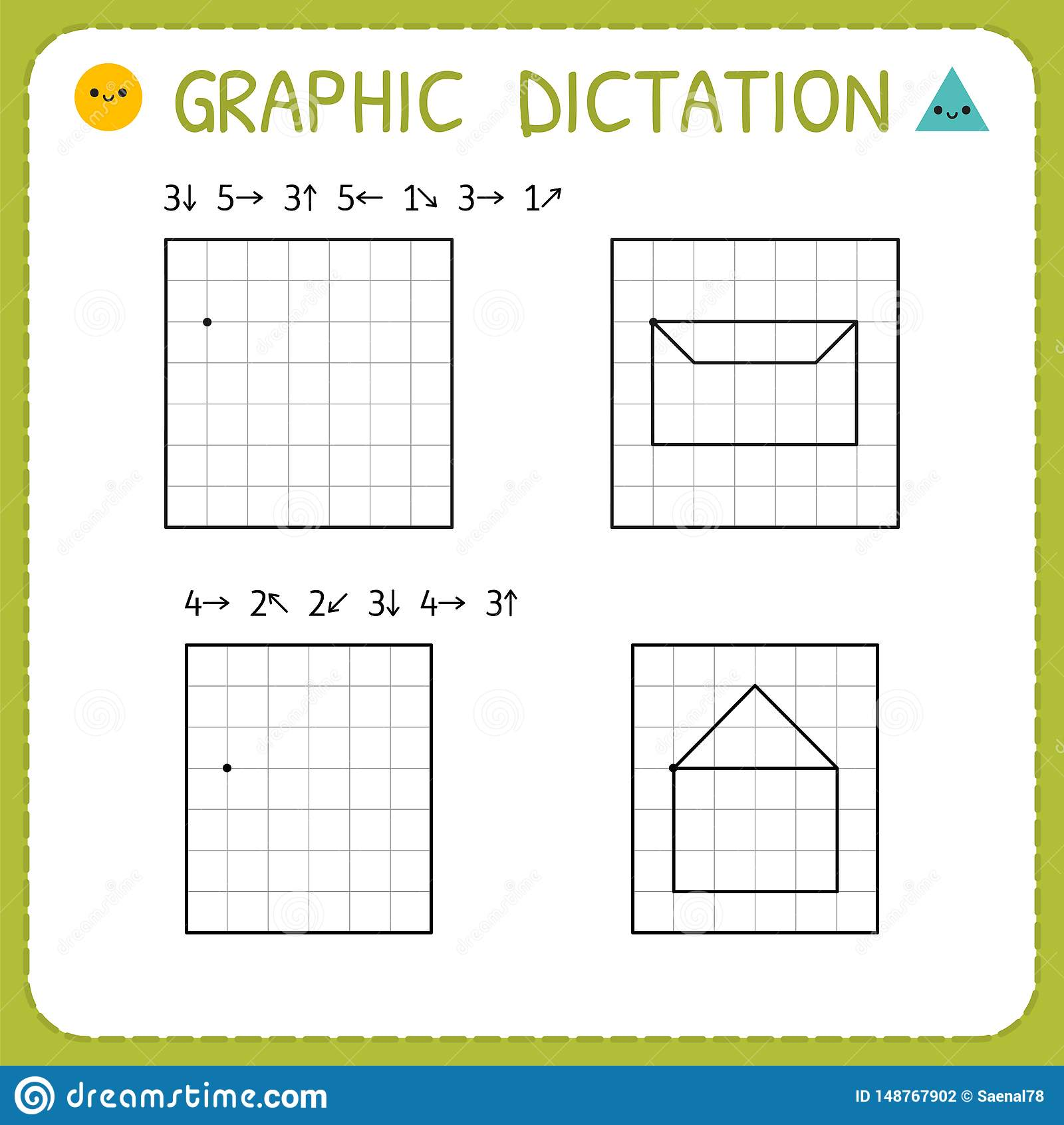 Dictation Alphabet Worksheet