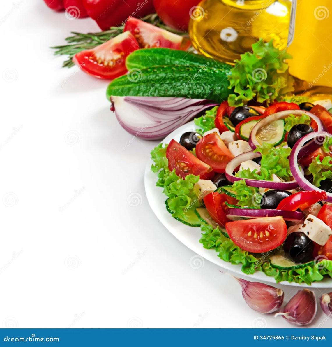 Greek Cuisine - Fresh Vegetable Salad Isolated Royalty ...