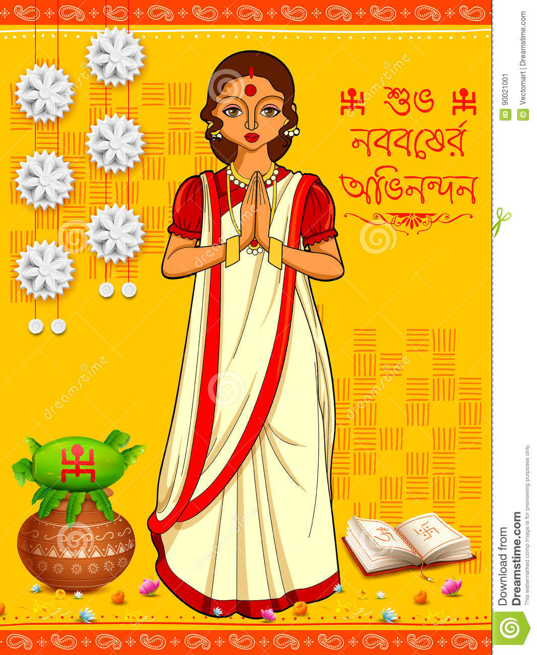 Greeting Background With Bengali Text Subho Nababarsher