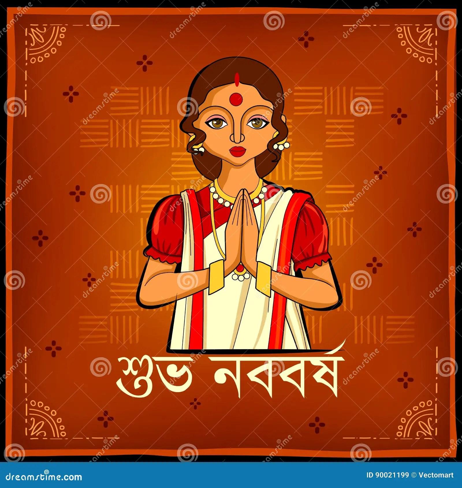 Greeting Background With Bengali Text Subho Nababarsho