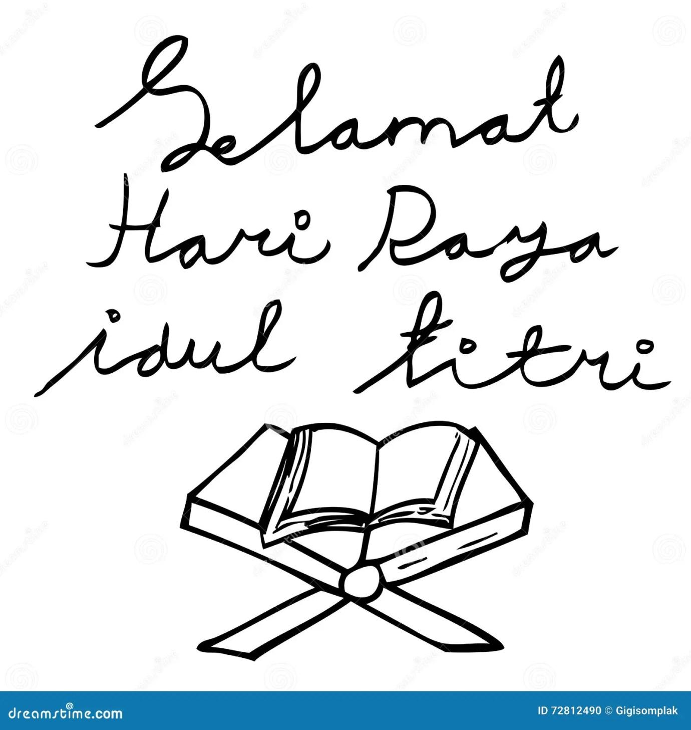 Greeting Card Selamat Hari Raya Idul Fitri Ramadhan Kareem In