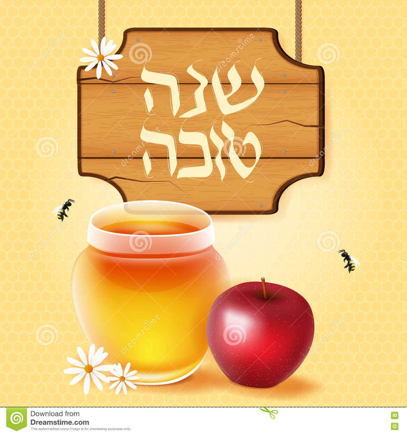 Hand Written Hebrew Lettering With Text Shana Tova And Traditional Apple And Honey Stock Vector