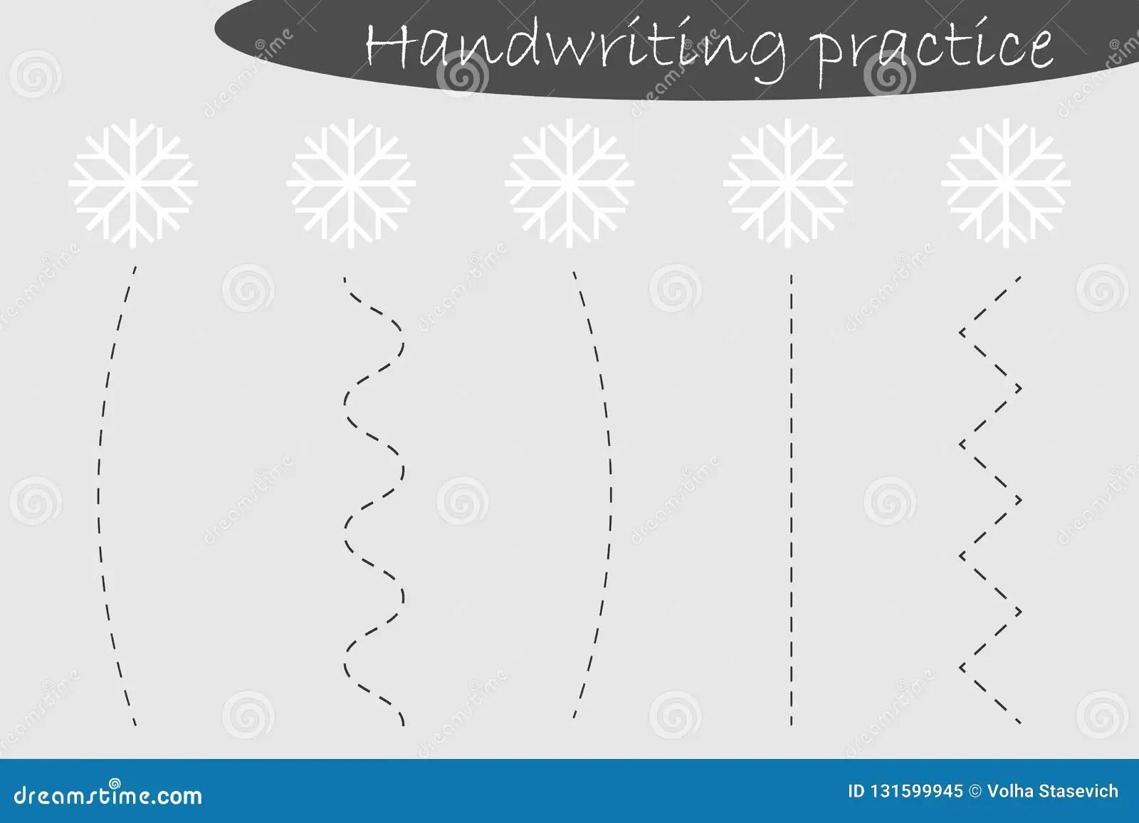 Handwriting Practice Sheet Christmas Theme Snowflakes