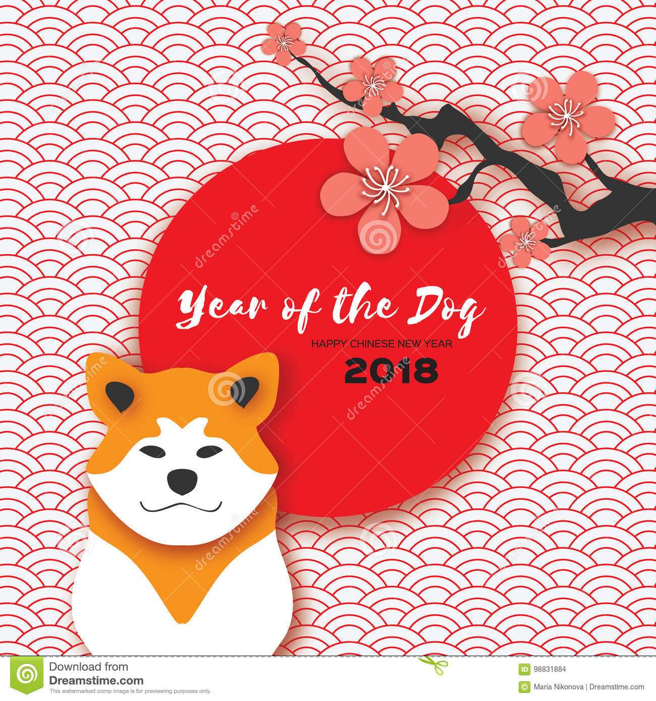 2018 Happy Chinese New Year Greeting Card Chinese Year Of