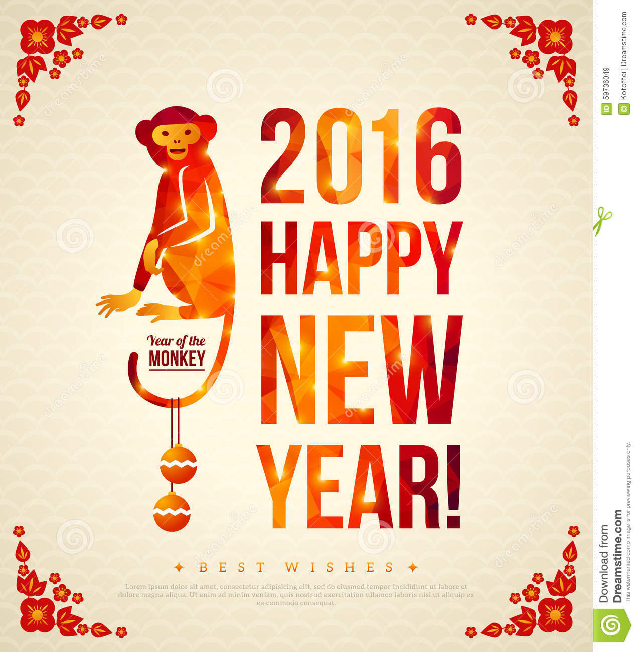 happy chinese new year 2016 greeting card with stock vector