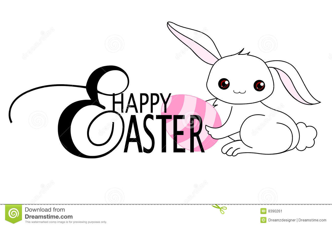 Happy Easter Stock Vector Illustration Of Christian