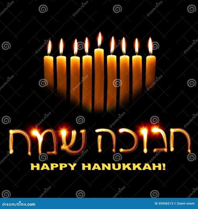Happy Hanukkah stock illustration. Illustration of hanukah - 11