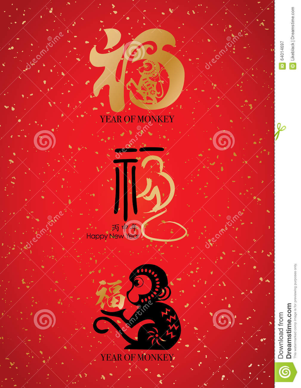 Happy 2016 Monkey Chinese New Year Stock Vector   Illustration of     Happy 2016 monkey chinese new year