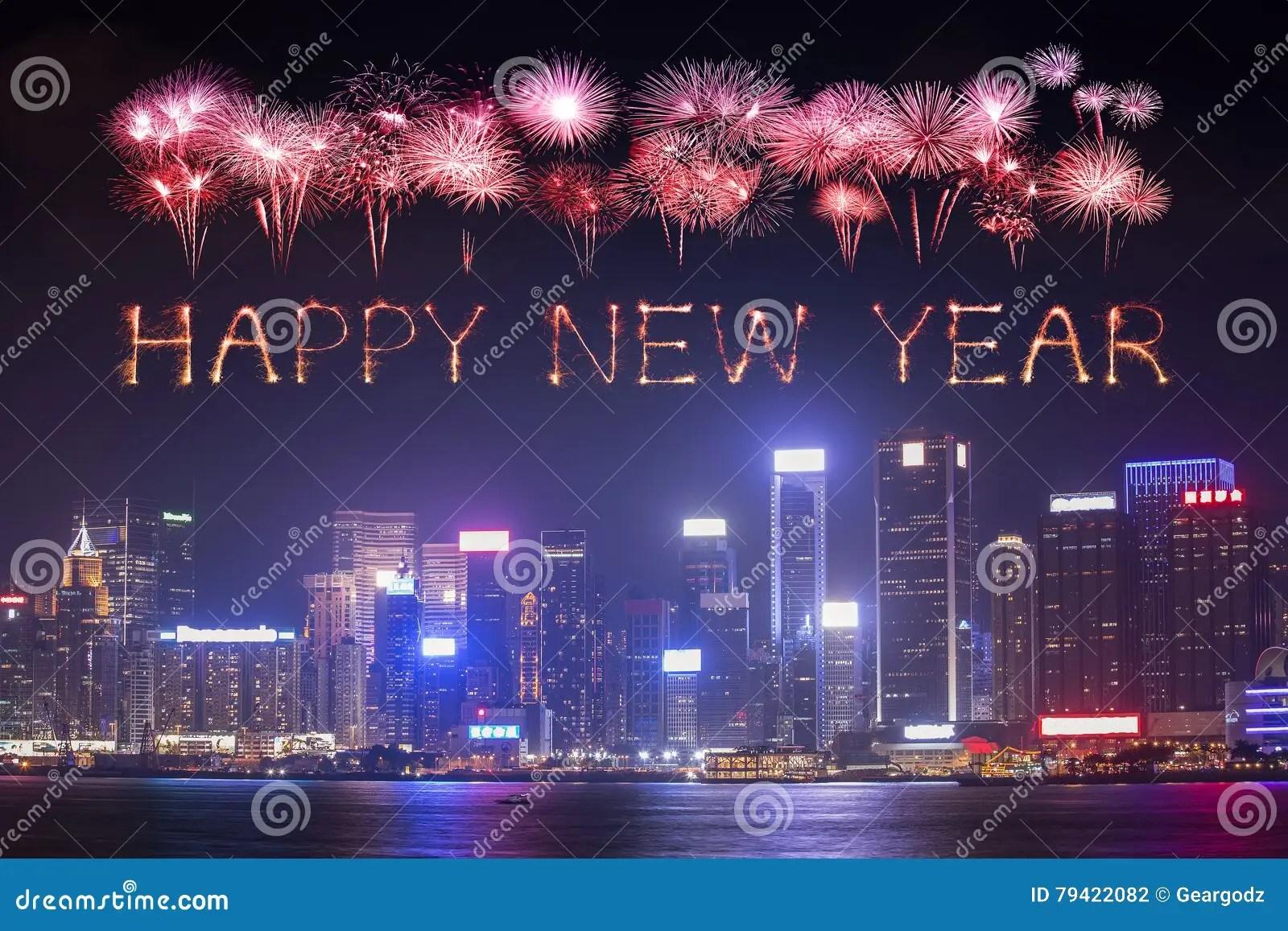 hong kong happy new year