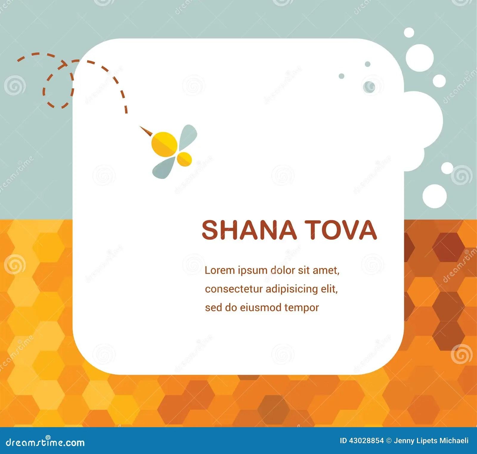Happy New Year Hebrew Rosh Hashana Greeting Card With Leaking Honey Stock Illustration
