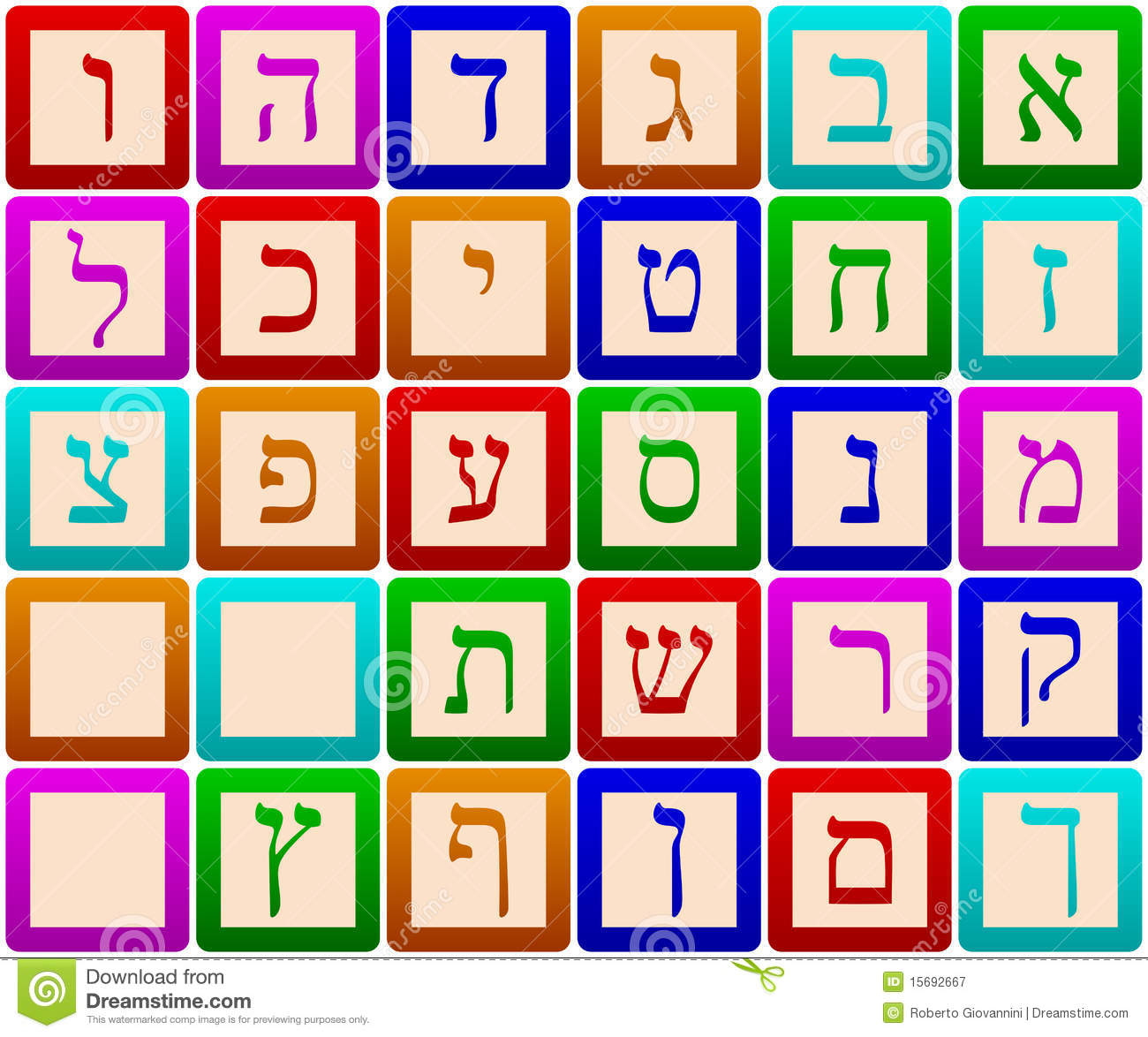 Hebrew Alphabet Blocks Stock Vector Illustration Of