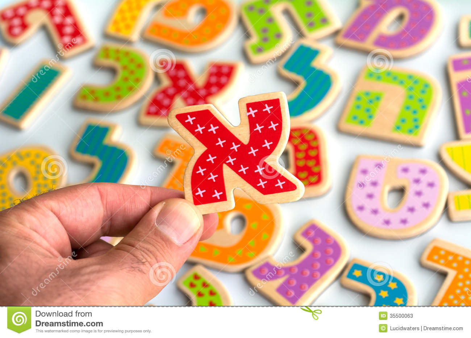 Hebrew Alphabet Letters Stock Photos Image 35500063