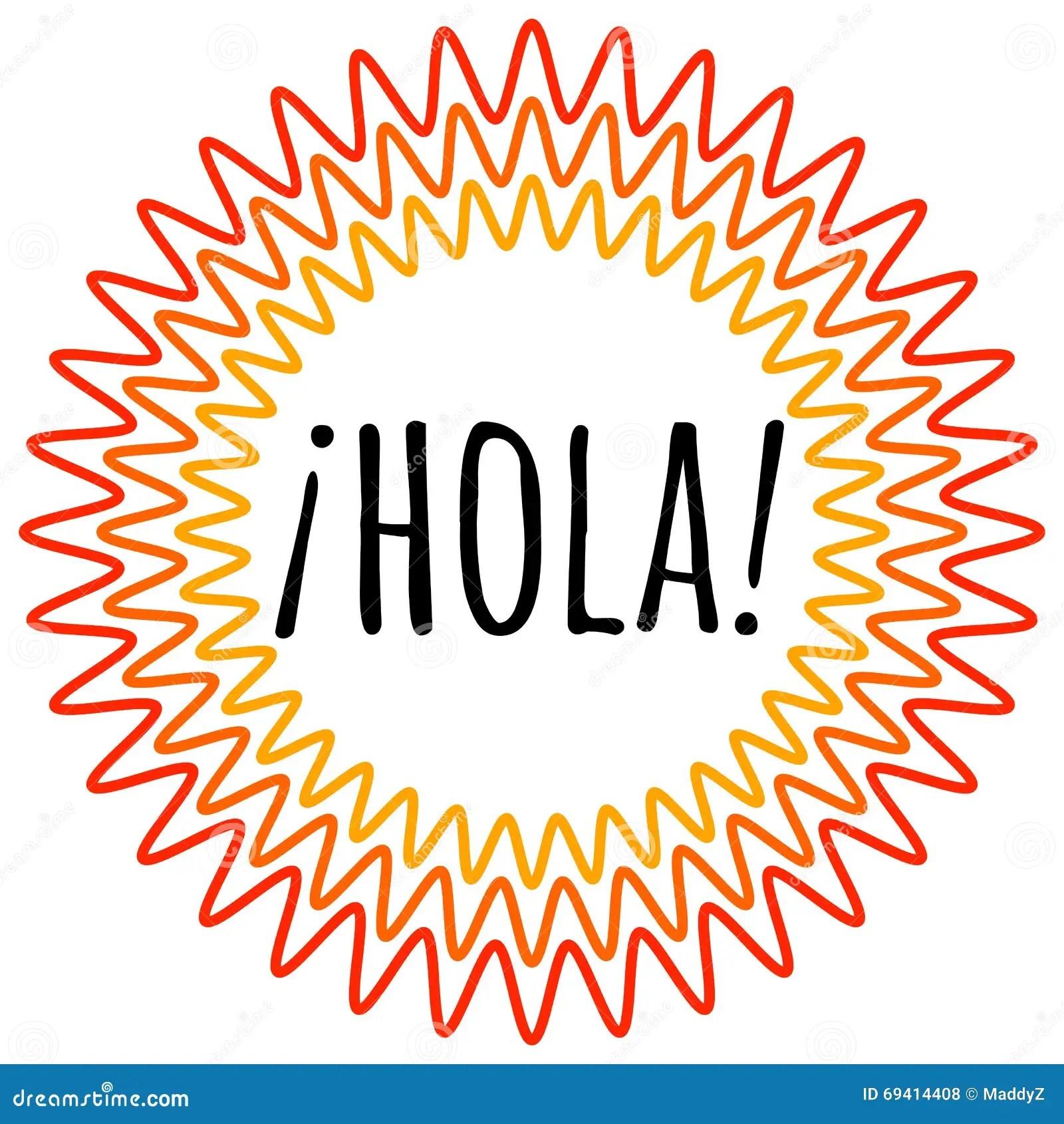 Translator Spanish English Good