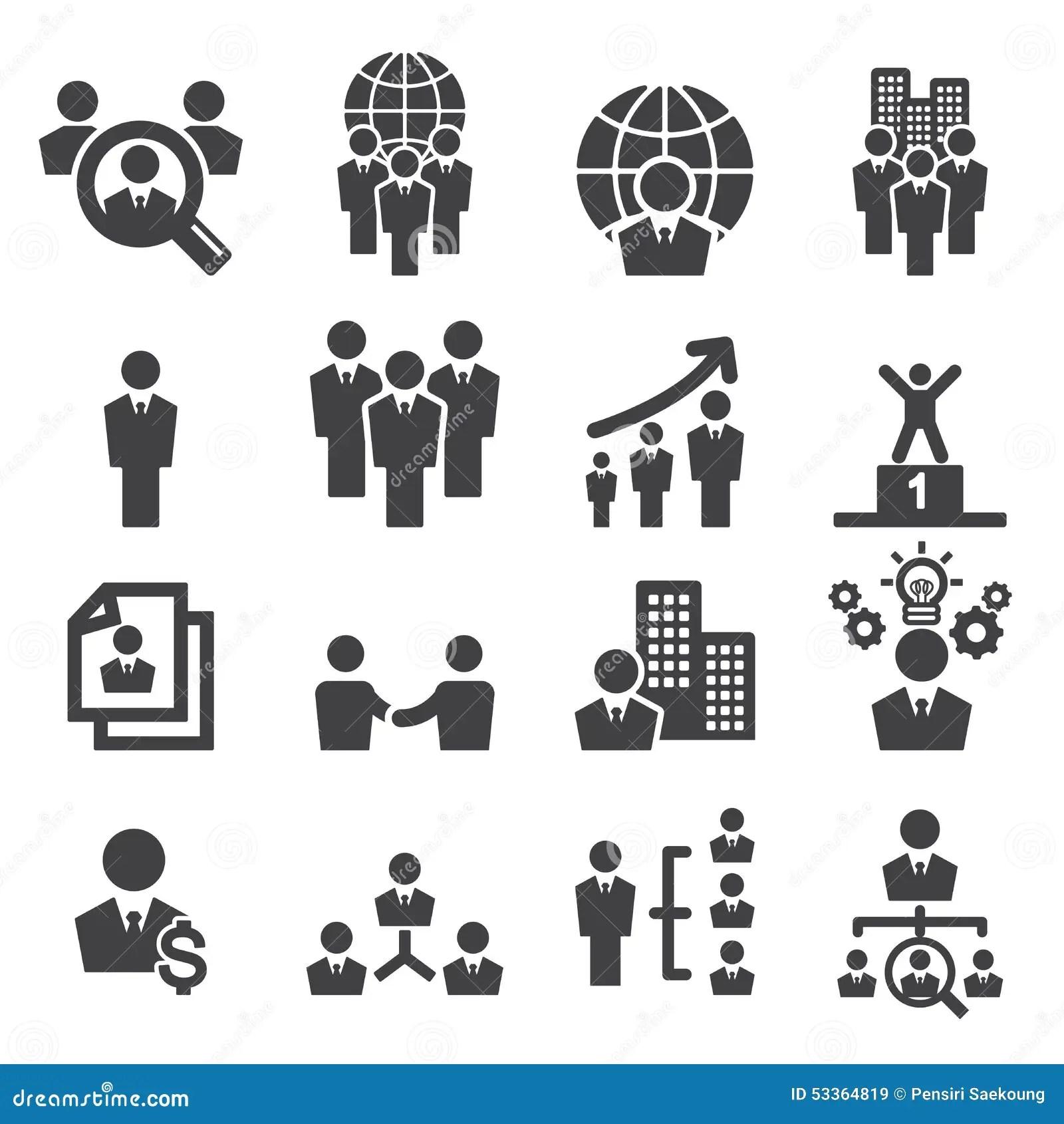 Icone De Ressources Humaines Illustration De Vecteur