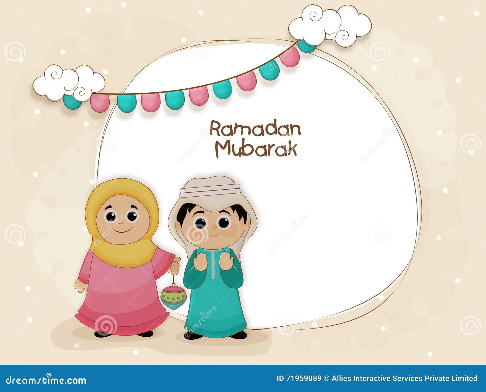 Islamic People For Ramadan Mubarak Stock Illustration