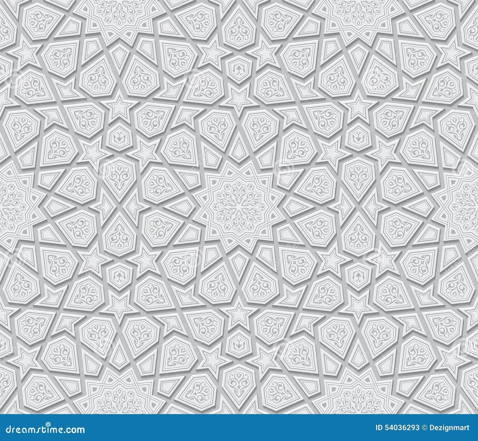 Islamic Star Ornament Light Grey Background Stock Vector