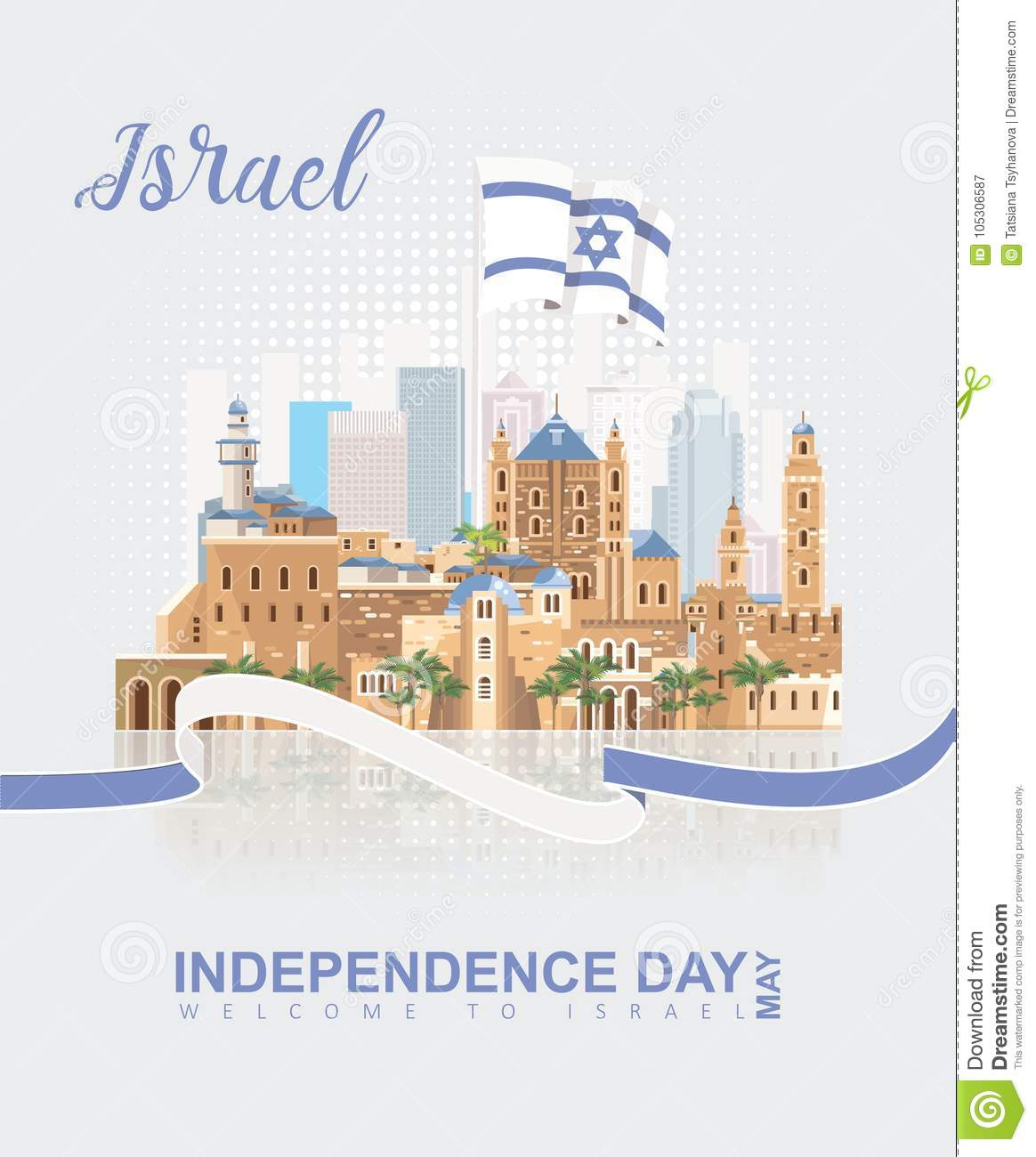 Israel Independence Day Vector Greeting Card With Israel