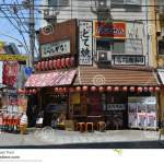 Japan Kobe Street Restaurant Exterior Editorial Image Image Of Shops Kobe 73905660