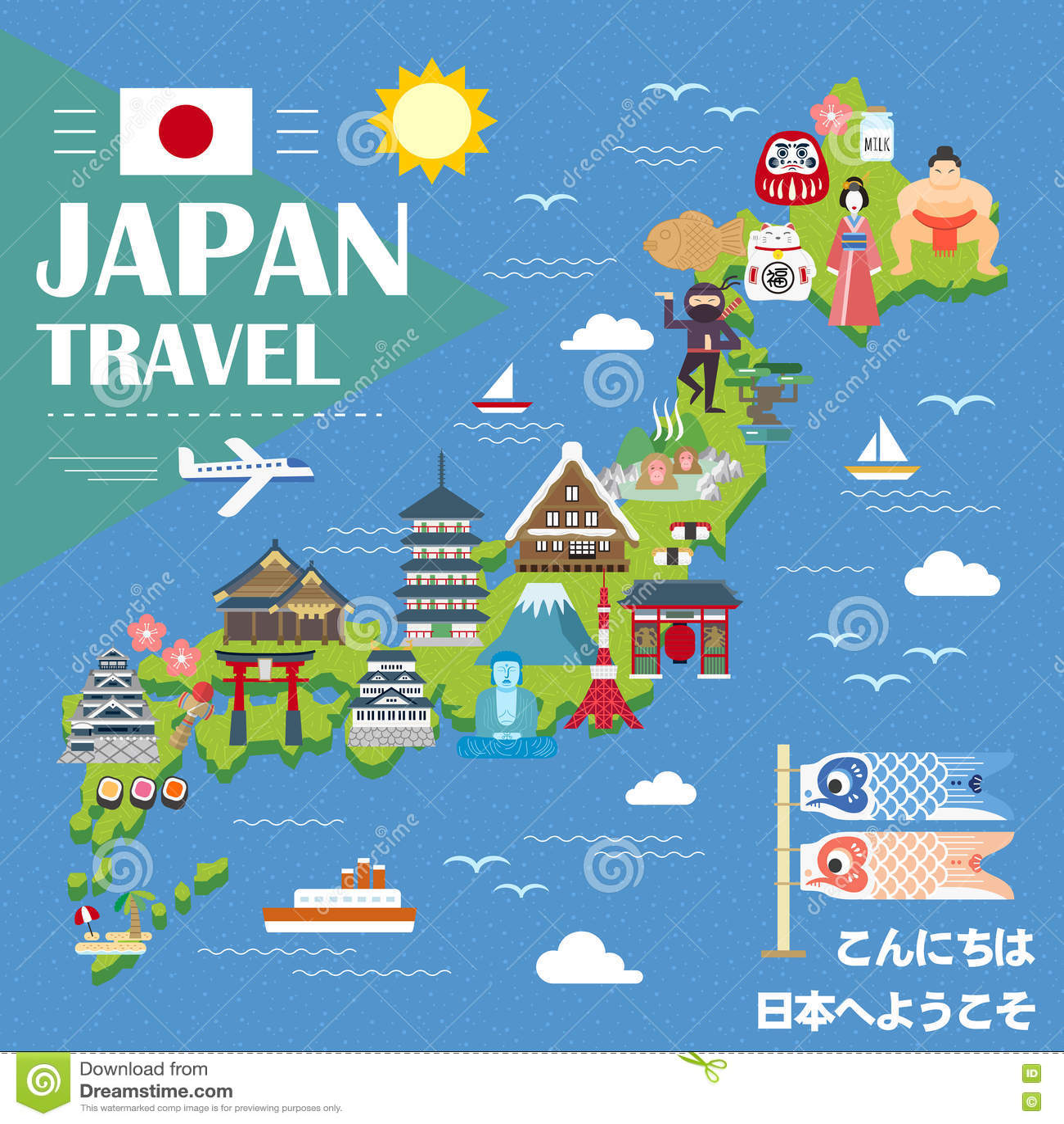 Japan Travel Map Stock Illustration Illustration Of